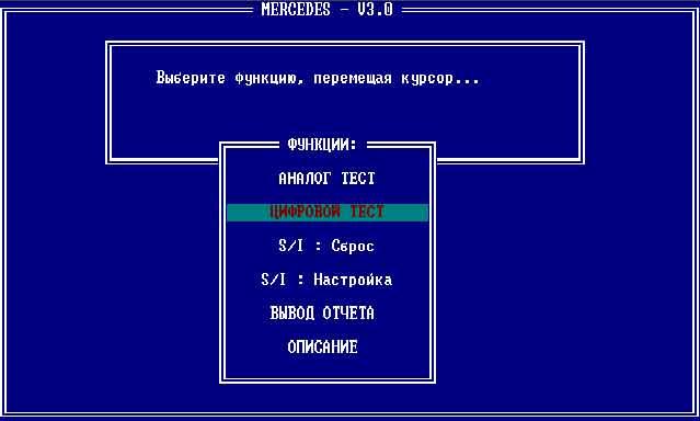 MERCEDES 3.0 Rus