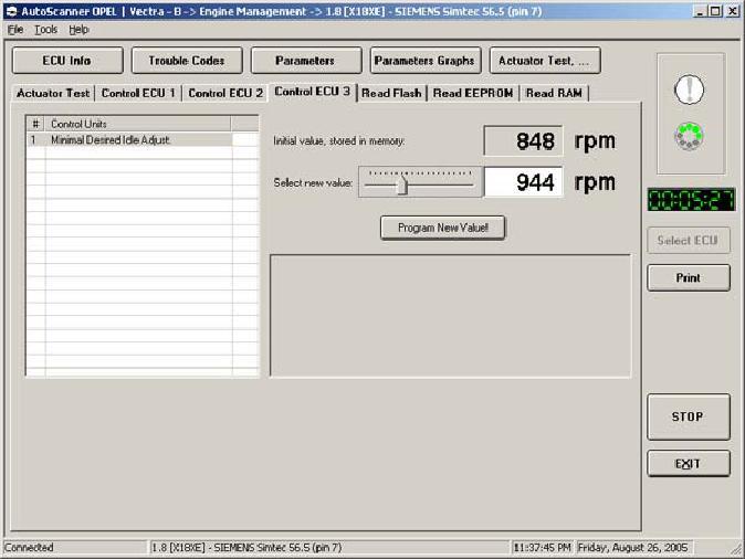 Autoscanner скачать программу
